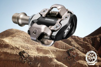 Recommended MTB Pedals
